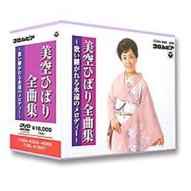 美空ひばり全曲集 DVD-BOX全4枚+特典1枚セット