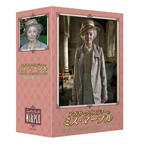 グラナダ版 アガサ・クリスティーのミス・マープル DVD-BOX2 4枚+特典ディスク 全5枚セット