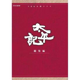 500円クーポン発行中!大河ドラマ 太平記 総集編 DVD-BOX 全3枚セット