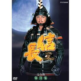 500円クーポン発行中!大河ドラマ 信長 KING OF ZIPANGU 完全版 第弐集 DVD-BOX 全6枚セット