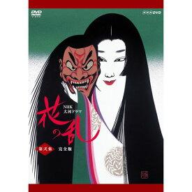 500円クーポン発行中!大河ドラマ 花の乱 完全版 第弐集 DVD-BOX 全5枚セット