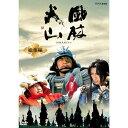 大河ドラマ 風林火山 総集編 DVD-BOX 全2枚セット