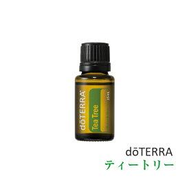 ドテラ doTERRA ティートリー (ティーツリー) 15 ml アロマオイル エッセンシャルオイル 精油