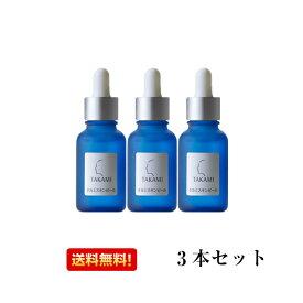 【あす楽】3本セット TAKAMI タカミスキンピール 30ml 【角質美容水】