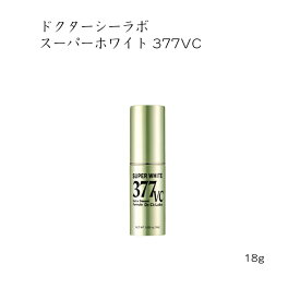 【あす楽】 ドクターシーラボ スーパーホワイト377VC 18g