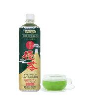【あす楽】NEW緑茶革命!富士の優茶<静岡県産>無農薬濃縮茶・10~15倍希釈