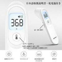 【2個セット】YUWELL 非接触型温度計 YT-1 高精度1秒測定(日本語取扱説明書・乾電池付き)