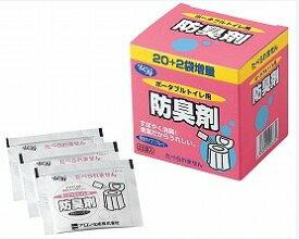 アロン化成 ポータブルトイレ用防臭剤22袋入