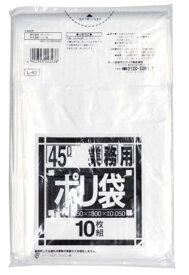 日本サニパック ビニール袋ゴミ袋ポリ袋45リットル/45L厚0.05mm/透明/10枚入/L−43
