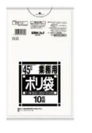 日本サニパック ビニール袋ゴミ袋ポリ袋45リットル/45L厚0.03mm/透明/10枚入/N−43