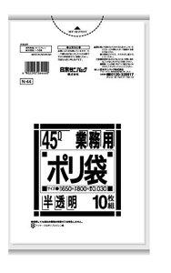日本サニパック ビニール袋ゴミ袋ポリ袋45リットル/45L厚0.03mm/半透明/10枚入/N−44