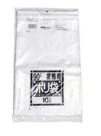 日本サニパック ビニール袋ゴミ袋ポリ袋90リットル/90L厚0.045mm/透明/10枚×30冊入/ケース単位/N−93