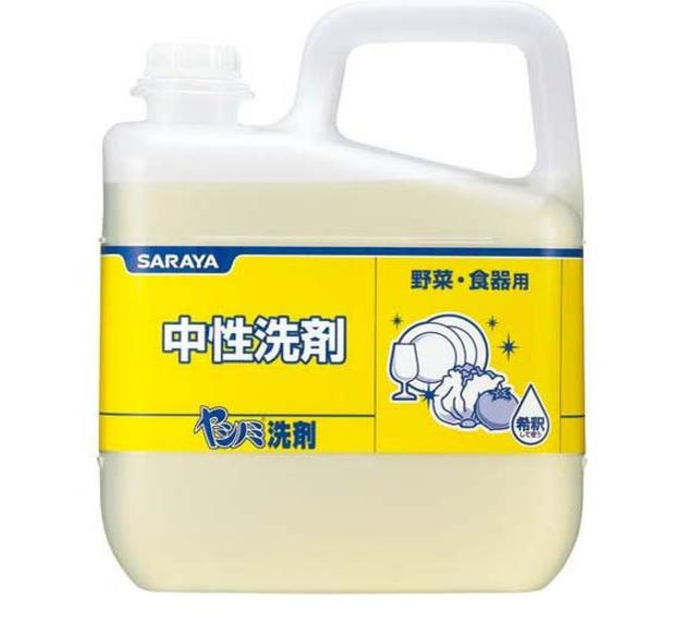 サラヤ ヤシノミ洗剤 野菜・食器用 中性洗剤 業務用5kg