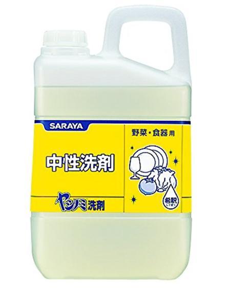 サラヤ ヤシノミ洗剤 野菜・食器用 中性洗剤 業務用3kg