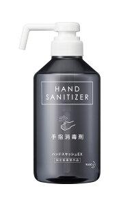 花王プロ業務用/ハンドスキッシュEXデザインボトル/500mL/ロングノズル付きポンプ/有効成分:ベンザルコニウム塩化物 0.05w/v%/添加物:エタノール、グリセリン、中鎖脂肪酸トリグ