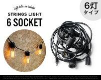 """【6灯タイプ】StringsLight""""6socket""""/ストリングライト""""6ソケット""""連結ソケットコンセント式防水ライトアウトドアイルミネーションカフェライト間接照明DETAIL"""