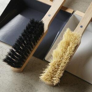 BROOM&DUSTPANSET/ブルームアンドダストパンセットPUEBCOプエブコちりとりブラシほうき掃除
