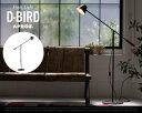D-BIRD floor Light/ ディー バード フロアー ライト APROZ / アプロス フロアライト 照明 ライト ランプ スタンド 三脚 AZF-...