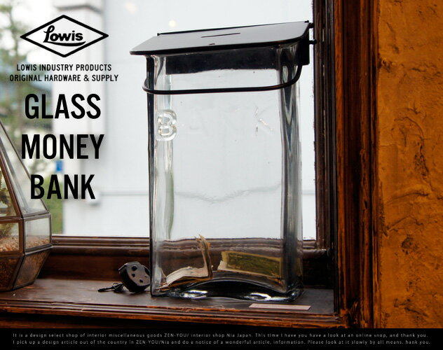 GLASS MONEY BANK / ガラス マネーバンク Lowis Industry ルイス インダストリー 貯金箱 バンク MOENYBANK ガラス製 DETAIL CANDY DESIGN & WORKS 【あす楽対応_東海】
