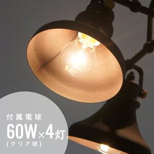 Rusty4Cup/ラスティ4カップGoodyGramsグッティーグラムス錆加工スポットライトアンティーク照明ヴィンテージ天井照明