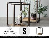 【Sサイズ】IronPipeDisplayCase/Sサイズアイアンパイプディスプレイケースショーケースdetail