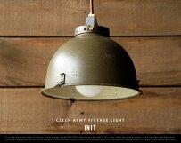 CZECHARMYVINTAGELIGHT/チェコ軍ビンテージライトINIT/イニットMilitaryミリタリー1950年ライト照明ランプ什器