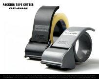 PACKINGTAPECUTTER/パッキングテープカッターインストゥルメンタル梱包テープ用OPPテープカッター