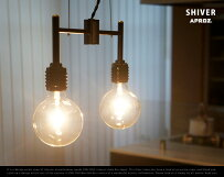 SHIVER2P/シバー2灯APROZアプロス/ダイニング照明ライト照明ランプ天井ペンダントライトAZP-617-BK