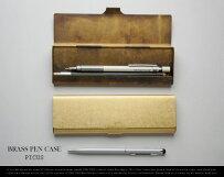 BRASSPENCASE/ブラスペンケースPicusピクスW17xL5.5xH1.6cm真鍮無垢真鍮大人ペンケース
