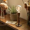 Table Light TORLE/ テーブルライト トーレ APROZ / アプロス WOOD レトロ電球 アンティーク エジソン球 置型照明 ラ…