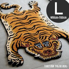 【L】Tibetan Tiger Rug / チベタンタイガーラグ LサイズW90cm×T160cm ラグ 絨毯 カーペット チベタン マット 玄関マット インド製 DETAIL