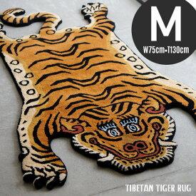 【M】Tibetan Tiger Rug / チベタンタイガーラグ MサイズW75cm×T130cm ラグ 絨毯 カーペット チベタン マット 玄関マット インド製 DETAIL