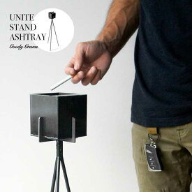 UNITE STAND ASHTRAY / ユナイト スタンド アッシュトレイ Goody Grams / グッティーグラムス スタンド灰皿 ショップ 喫煙具 灰皿 アシュトレー タバコ 煙草