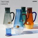TWO TONE CARAFE ツー トーン カラフェamabro アマブロ1000ml ピッチャー 耐熱ガラス ホットドリンク ミルクガラス 飲…