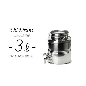 【3リットル】Oil Drum / オイルドラム 3L marchisioOlive oil オリーブオイル ドリンク ディスペンサー イタリア製 飲食店