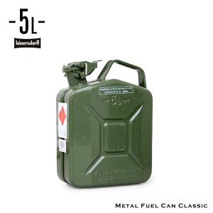 【 5L 】Metal Fuel Can Classic / 容量5L メタルフューエルカンクラシック HUNERSDORFF / ヒューナースドルフ 灯油タンク ヒューエル アウトドア タンク 給水 燃料 ホワイトガソリン ドイツ製 DETAIL
