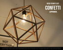 CONFETTI Wood pendant light / コンフェッティ ウッド ペンダントライトAPROZ / アプロス ライト 天井 照明 ランプ ダイニング 木 無垢 AZP-544-BR