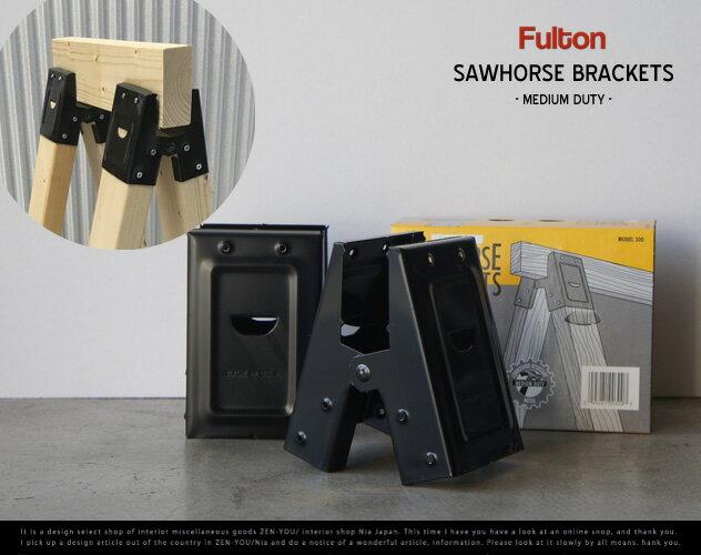 Fulton Sawhorse Bracket ( Medium Duty ) / フルトン ソーホースブラケット ミディアム デューティー 1set(2個入り) 2x4材 ツーバイ材用 金具 DIY 什器 MADE IN USA detail