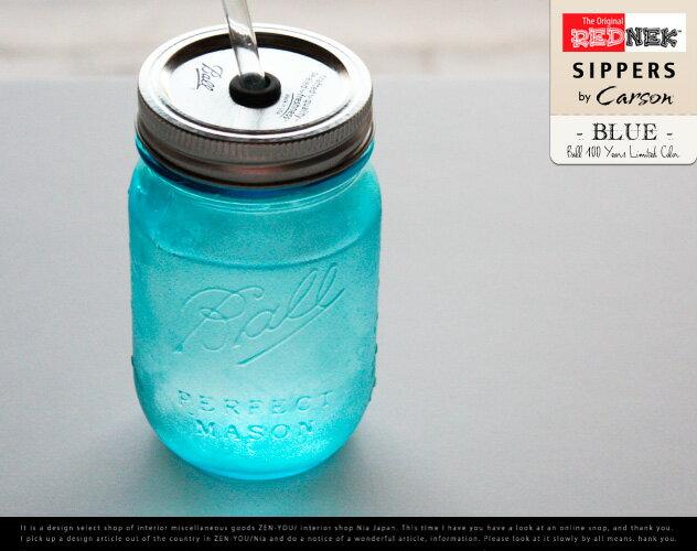 Rednek Sippers Glass [ BLUE ] (約480ml) / レッドネック シッパー グラス ブルー Carson USA / カーソン ball mason jar ボール メイソンジャー スムージー 保存 容器 ガラス容器 Ball社 ガラス 保存ビン アメリカ 正規品 DETAIL【あす楽対応_東海】