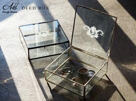 DEED BOX / ディードボックス Goody Grams Add グッディグラムスアド ACCESSORY CASE アクセサリーケース ショーケース ガラスケース スチール コレクションケース ジュエリーケース【あす楽対応_東海】