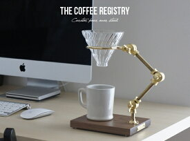 The Coffee Registry / Curator pour over stand コーヒーレジストリー / キュレーターポーオーバースタンド ドリッパースタンド ハリオ 真鍮 ブラス ウォールナット