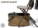 HARVEST BASKET ハーベストバスケット PUEBCO プエブコラタン バスケット カゴ 収納 クロークバスケット 荷物置き 荷…
