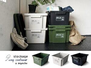 Stockage 2way Container / ストッケージ ツーウェイ コンテナa.depeche / アデペシュ W33.5×D45×H22.5cm 収納BOX スタッキング バスケット 収納 衣類収納
