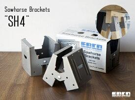 "Sawhorse Brackets ""SH4"" / ソーホース ブラケット ""SH4"" 1set(2個入り) テーブル脚 2x4材 ツーバイ材用 DIY 什器 MADE IN USA detail"