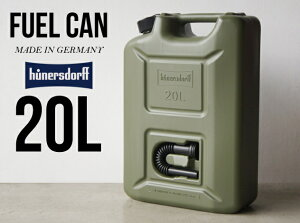 【 20L 】Fuel Can Olive/ 容量20L フューエルカン オリーブ HUNERSDORFF / ヒューナースドルフ 灯油タンク ヒューエル アウトドア タンク 給水 燃料 ホワイトガソリン ウォータータンク ドイツ製 DETAIL
