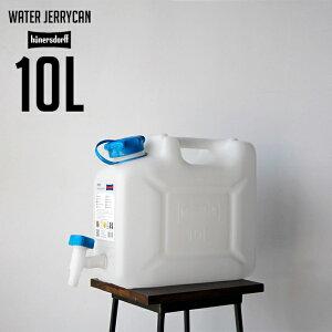 【 10L 】Water Jerrycan / 容量10L ウォータージェリーカン HUNERSDORFF / ヒューナースドルフ ウォータージャグ 蛇口 飲料水 ポリタンク アウトドア キャンプ タンク 給水 ウォーター ドイツ製 DETAIL