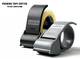 PACKING TAPE CUTTER / パッキング テープカッター インストゥルメンタル 梱包テープ用 OPPテープカッター