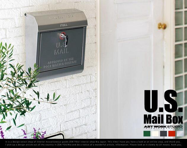 U.S. Mail box / US メールボックス/ART WORK STUDIO / アート ワークスタジオ/ポスト メール ボックス 〒 郵便ポスト郵便受け ポスト 手紙 新聞 スチール アメリカン ビンテージ レトロ/【代引き不可】 【突破1205】