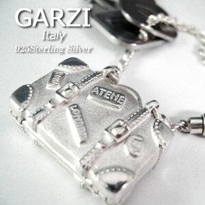 【ガルジセール】旅行カバン 銀のキーホルダー GARZI イタリア製