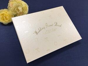 ゲストブック 結婚式 ストーリー 芳名帳 披露宴 二次会 かわいい イラスト バインダー式